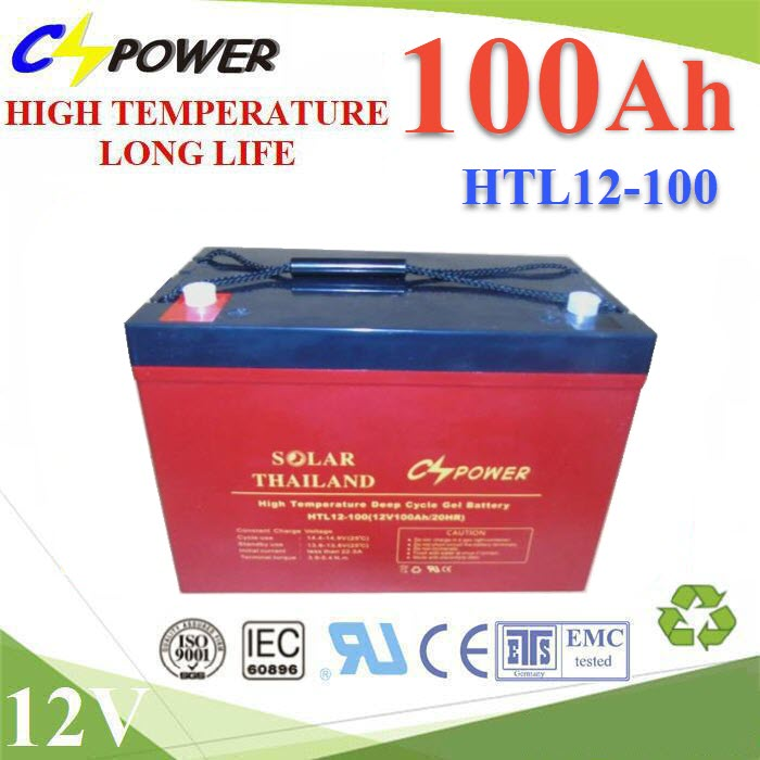 Battery 12V 100AH  แบตเตอรี่เจล GEL ทนร้อน อายุยืน Long Life Deep Cycle12V 100Ah HIGH TEMPERATURE LONG LIFE DEEP CYCLE GEL BATTERY