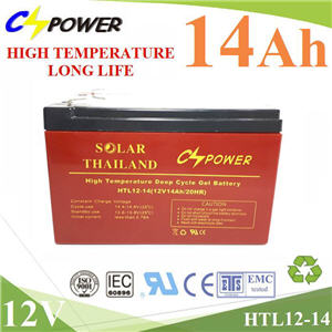 Battery 12V 14Ah ẵàµÍÃÕè AGM ·¹Ãé͹ ÍÒÂØÂ×¹ Long Life Deep Cycle12V 14Ah HIGH TEMPERATURE LONG LIFE DEEP CYCLE AGM BATTERY