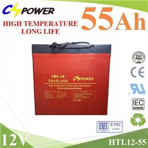 Battery 12V 55AH  ẵàµÍÃÕèà¨Å GEL ·¹Ãé͹ ÍÒÂØÂ×¹ Long Life Deep Cycle12V 55Ah HIGH TEMPERATURE LONG LIFE DEEP CYCLE GEL BATTERY