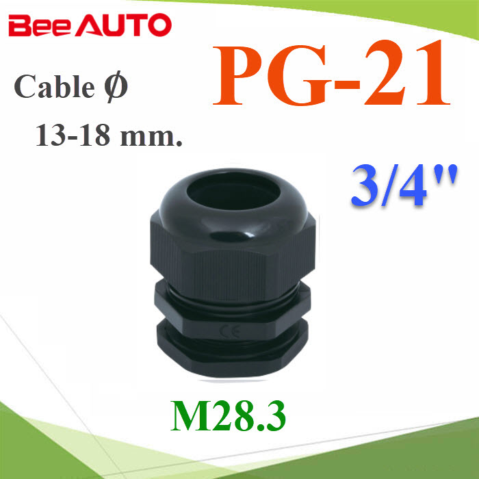 à¤àºÔéÅá¡Å¹´ì PG-21  Cable Range 13-18 mm. ÁÕ«ÕÅÂÒ§  ÊÕ´ÓPG-21 Plastic Waterproof Cable Gland. BLACK with rubber