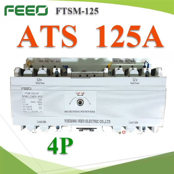 4P 125A MCCB type Dual Power Automatic transfer switch ATS