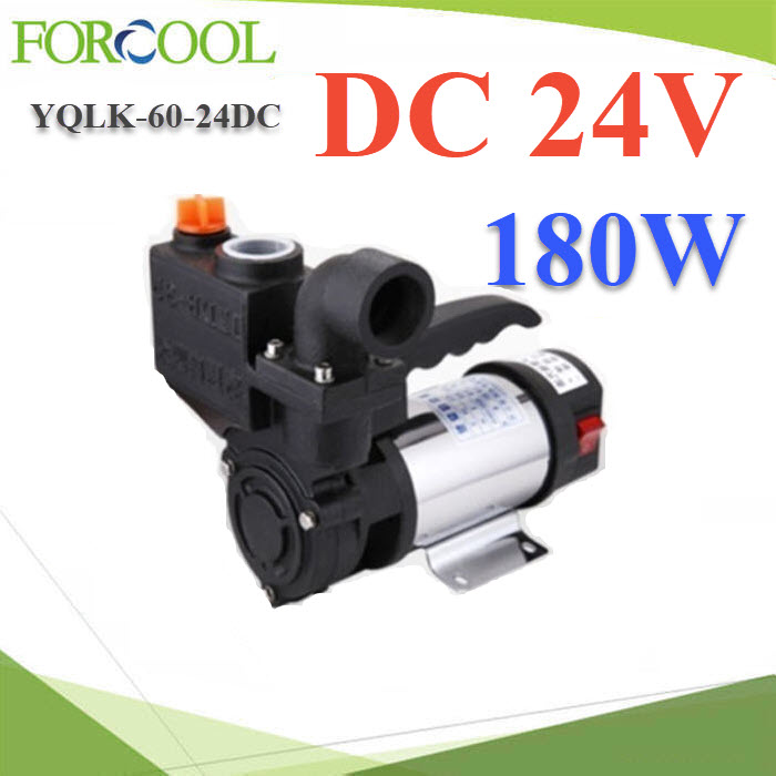 DC Solar Pump 24V DC self priming pump