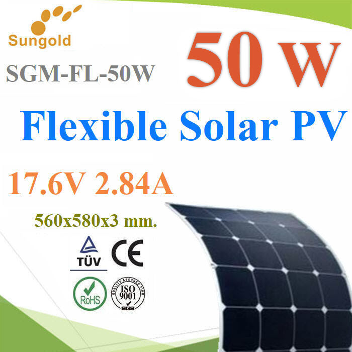 ἧâ«ÅÒÃìà«ÅÅì ´Ñ´â¤é§ä´é Solar Flexible 50W PV Module à«ÅÅì»ÃÐÊÔ·¸ÔÀÒ¾ÊÙ§ 18.43% Flexible solar panels 50w PV Module High Cell Efficiency 18.43%