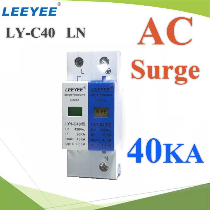 Surge AC 40Ka ÍØ»¡Ã³ì»éͧ¡Ñ¹¿éÒ¼èÒ ä¿¡ÃЪҡ Single PhaseLY1-C40 1P-N-PE Single phase AC surge protection device 40kA.
