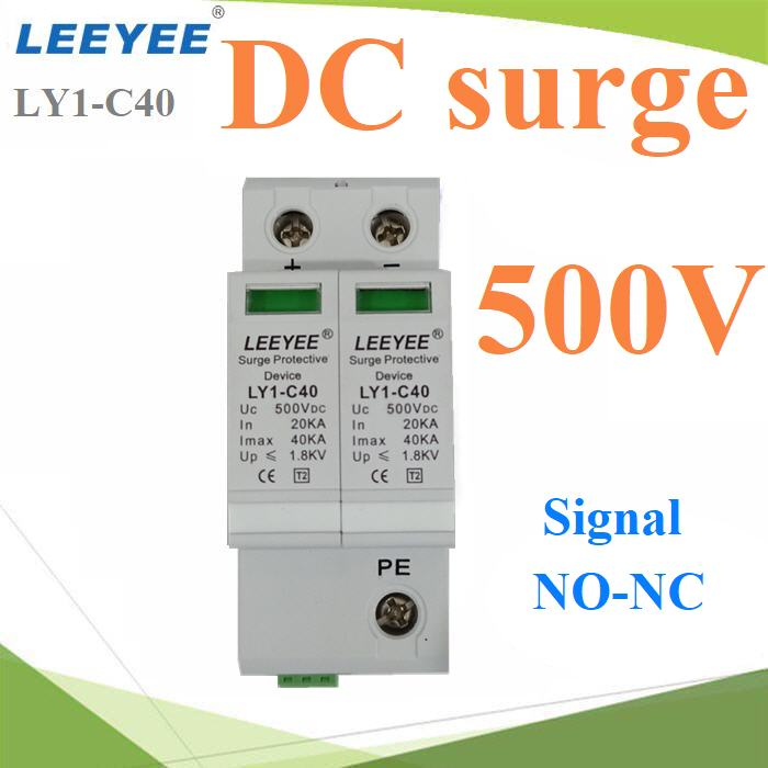 DC Solar Surge LEEYEE 500V Signal NO-NC ÍØ»¡Ã³ì»éͧ¡Ñ¹¿éÒ¼èÒ ä¿¡ÃЪҡDC Solar Surge 500V with remote signal PV system surge protection device