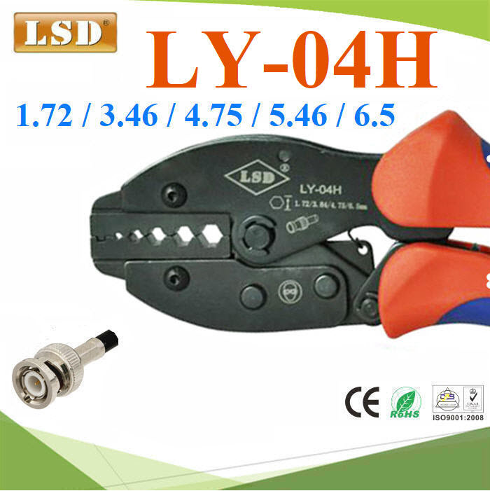 คีมย้ำหัวสาย Coaxial ขนาด 6.5mm,5.46mm,4.75mm,3.46mm,1.72mm  RG55  RG58  GR59 RG62Crimping hand tools manual electrician special LY-04H applies to coaxial cable line 6.5mm,5.46mm,4.75mm,3.46mm,1.72mm