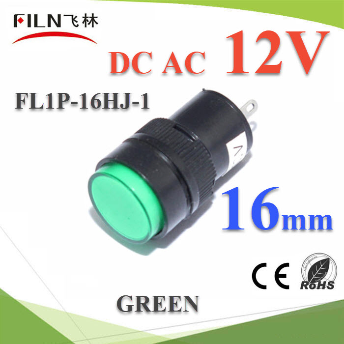 ä¾Å͵áÅÁ»ì ÊÕà¢ÕÂÇ ¢¹Ò´ 16 mm. DC 12V 俵Ùé¤Í¹â·ÃÅ LED Pilot lamp DC 12V LED lndicator light 16mm Color GREEN