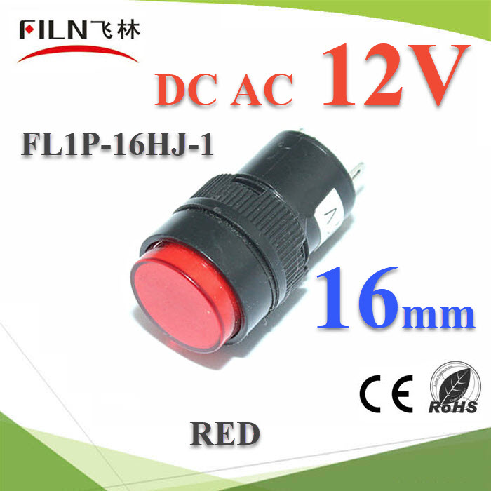 ä¾Å͵áÅÁ»ì ÊÕá´§ ¢¹Ò´ 16 mm. DC 12V 俵Ùé¤Í¹â·ÃÅ LEDPilot lamp DC 12V LED lndicator light 16mm Color RED