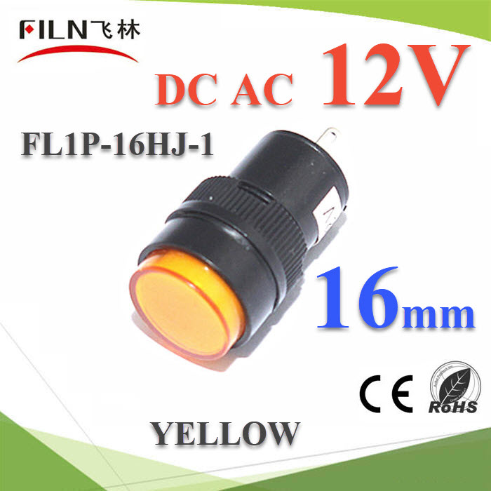 ä¾Å͵áÅÁ»ì ÊÕàËÅ×ͧ ¢¹Ò´ 16 mm. DC 12V 俵Ùé¤Í¹â·ÃÅ LEDPilot lamp DC 12V LED lndicator light 16mm Color  YELLOW