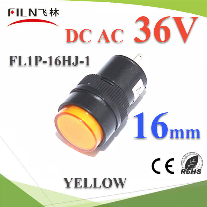 ä¾Å͵áÅÁ»ì ÊÕàËÅ×ͧ ¢¹Ò´ 16 mm. DC 36V 俵Ùé¤Í¹â·ÃÅ LEDPilot lamp DC 36V LED lndicator light 16mm Color YELLOW