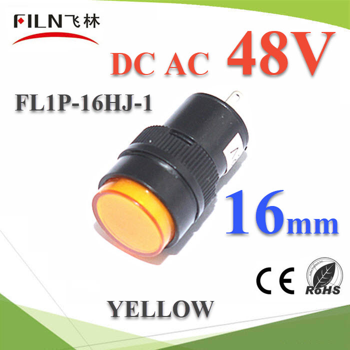 ä¾Å͵áÅÁ»ì ÊÕàËÅ×ͧ ¢¹Ò´ 16 mm. DC 48V 俵Ùé¤Í¹â·ÃÅ LEDPilot lamp DC 48V LED lndicator light 16mm Color YELLOW