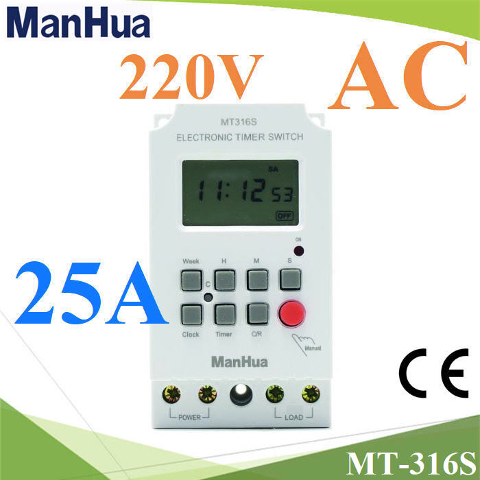 à¤Ã×èͧµÑé§àÇÅÒ áººÇÔ¹Ò·Õ Time Switch µÑ´Ç§¨Ãä¿ AC 220V Digital Second Time Switch 220VAC 25A