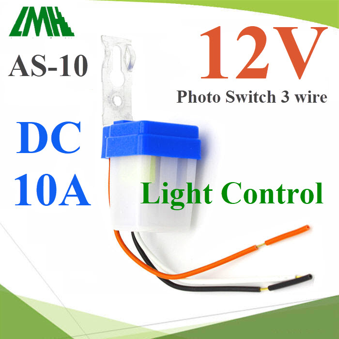 â¿âµéÊÇÔ·ªì DC 12V 10A à»Ô´ä¿Íѵâ¹ÁѵԵ͹¡ÅÒ§¤×¹ »Ô´ä¿Íѵâ¹ÁѵÔ俵͹àªéÒ Automatic Auto On Off Photocell street Light Switch 10A Photo Control Photos witch Sensor Switch 12V DC