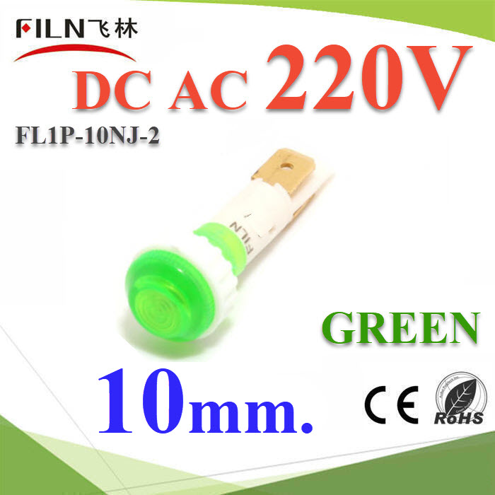 ä¾Å͵áÅÁ»ì 俵Ùé¤Í¹â·ÃÅ LED ¢¹Ò´ 10 mm. AC 220V ÊÕà¢ÕÂÇPilot lamp AC 220V LED lndicator light 10mm Color GREEN