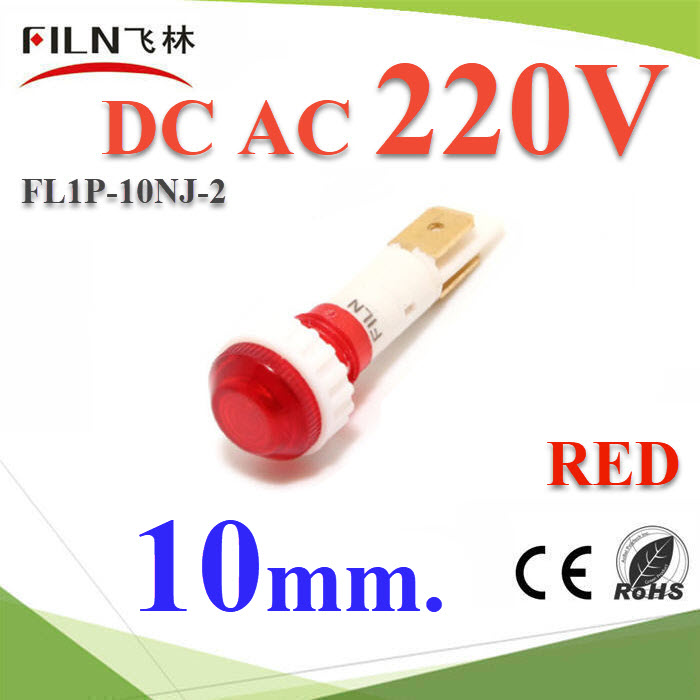 ä¾Å͵áÅÁ»ì 俵Ùé¤Í¹â·ÃÅ LED ¢¹Ò´ 10 mm. AC 220V ÊÕá´§Pilot lamp AC 220V LED lndicator light 10mm Color RED