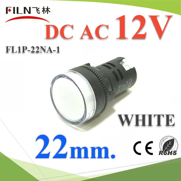 Pilot lamp DC 12V LED lndicator light 22mm Color WHITE