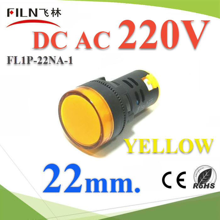 ä¾Å͵áÅÁ»ì ÊÕàËÅ×ͧ ¢¹Ò´ 22 mm. AC 220V 俵Ùé¤Í¹â·ÃÅ LEDPilot lamp AC 220V LED lndicator light 22mm Color YELLOW