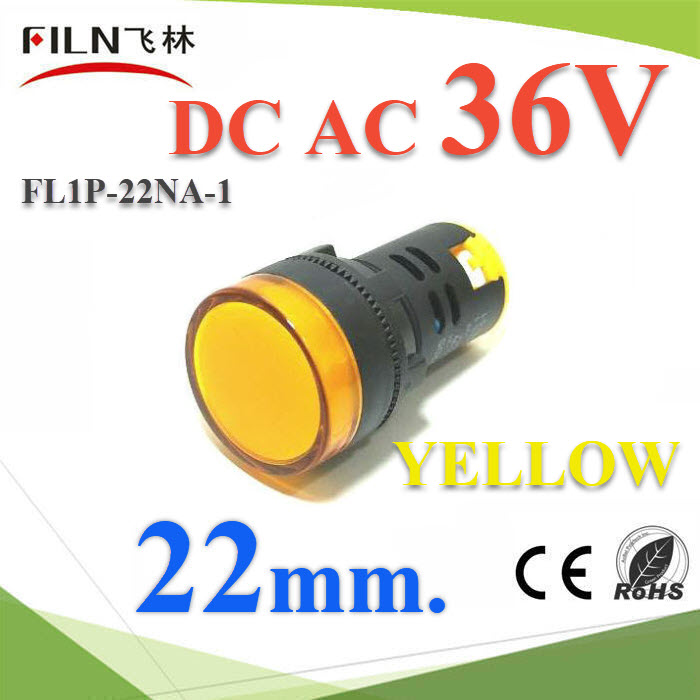 ä¾Å͵áÅÁ»ì ÊÕàËÅ×ͧ ¢¹Ò´ 22 mm. AC-DC 36V 俵Ùé¤Í¹â·ÃÅ LEDPilot lamp DC 36V LED lndicator light 22mm Color YELLOW