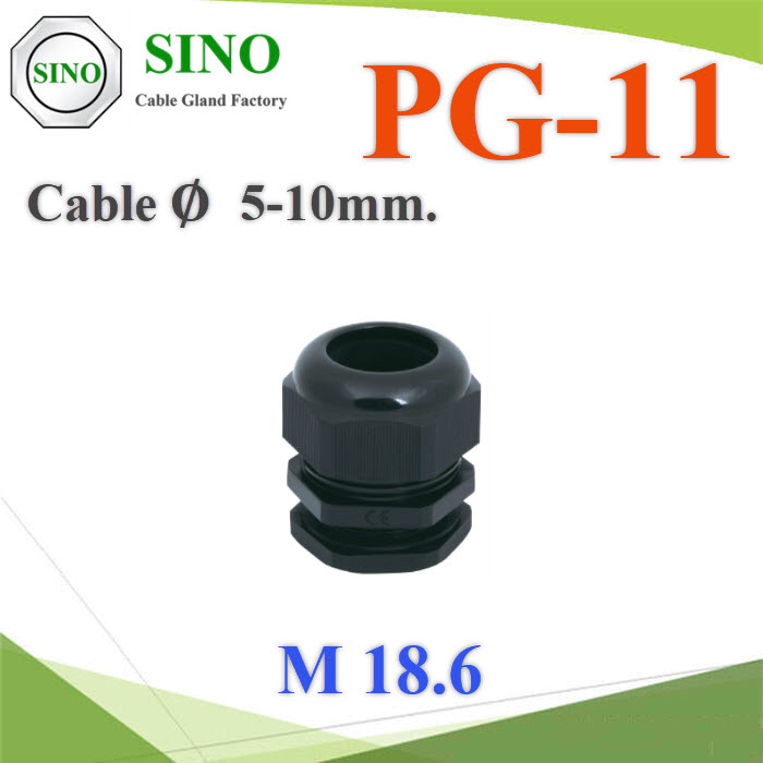 เคเบิ้ลแกลนด์ PG11 cable gland  Range 5-10 mm. สีดำCable gland PG-11 Plastic Waterproof Black