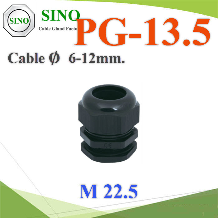 เคเบิ้ลแกลนด์ PG13.5 cable gland Range 6-12 mm. สีดำCable gland PG-13.5 Plastic Waterproof Black