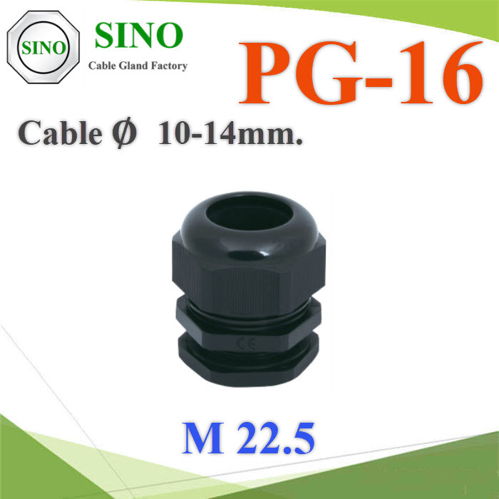 เคเบิ้ลแกลนด์ PG16 cable gland Range 10-14 mm. สีดำCable gland PG-16 Plastic Waterproof Black