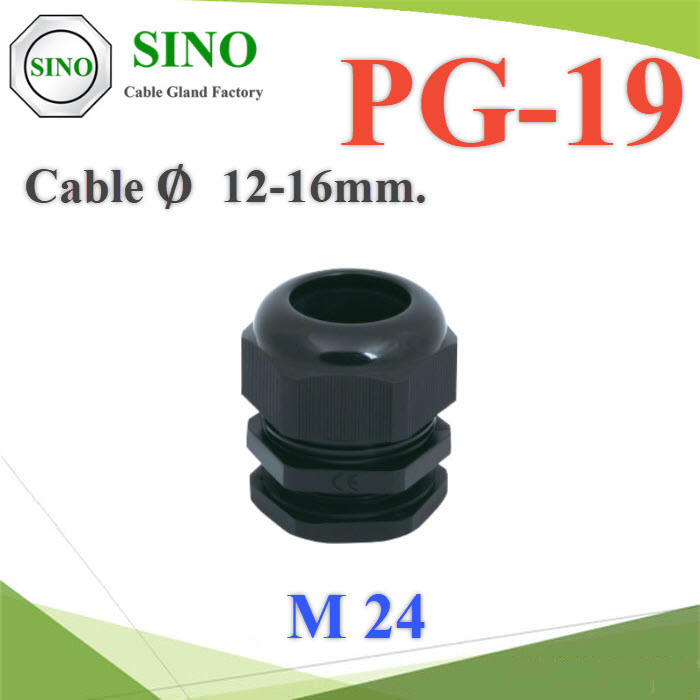 เคเบิ้ลแกลนด์ PG19 cable gland Range 12-16 mm.  สีดำCable gland PG-19 Plastic Waterproof Black