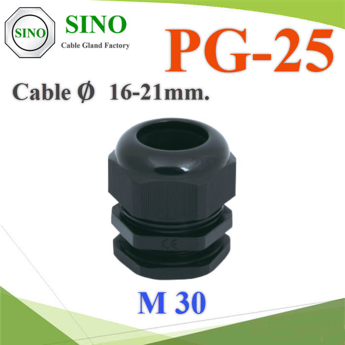 เคเบิ้ลแกลนด์ PG25  Cable Range 16-21 mm.  สีดำPG-25 Plastic Waterproof Cable Gland. BLACK
