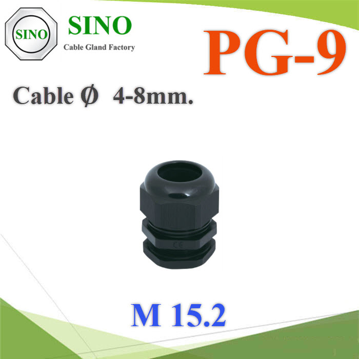 เคเบิ้ลแกลนด์ PG9 cable gland Range 4-8 mm. สีดำCable gland PG-9 Plastic Waterproof Black