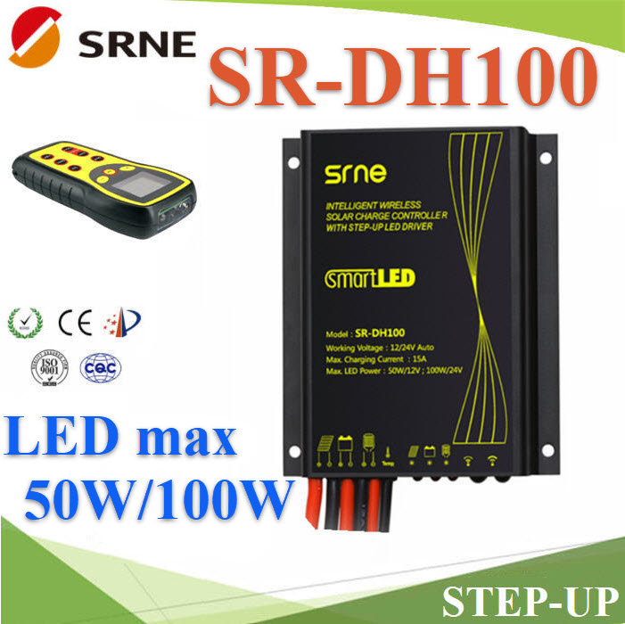 Step-UP Driver ªØ´¤Í¹â·ÃŪÒÃì¨ ä¿¶¹¹ DC 12V/24V  Dimmer LED 50W AGM GEL Lithuum (äÁèÃÇÁÃÕâÁ·)Step-UP Solar Street light Controller DC 12V 24V  max. LED 50W Dimmer