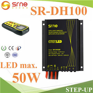 Step-UP Driver ªØ´¤Í¹â·ÃŪÒÃì¨ ä¿¶¹¹ DC 12V/24V  Dimmer LED 50W (äÁèÃÇÁÃÕâÁ·)Step-UP Solar Street light Controller DC 12V 24V  max. LED 50W Dimmer