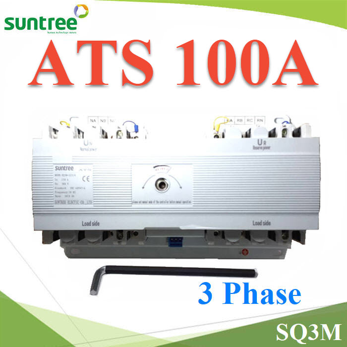 4P ATS 100A àºÃ¡à¡ÍÃìÊÇÔ·ªì 2 ·Ò§ AC Suntree ÊÅѺä¿Íѵâ¹ÁÑµÔ Automatic transfer switch4P 100A MCCB type Dual Power Automatic transfer switch ATS
