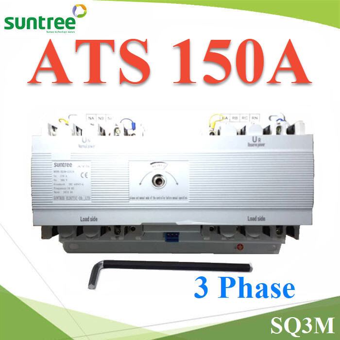 4P ATS 150A àºÃ¡à¡ÍÃìÊÇÔ·ªì 2 ·Ò§ AC Suntree ÊÅѺä¿Íѵâ¹ÁÑµÔ Automatic transfer switch4P 150A MCCB type Dual Power Automatic transfer switch ATS