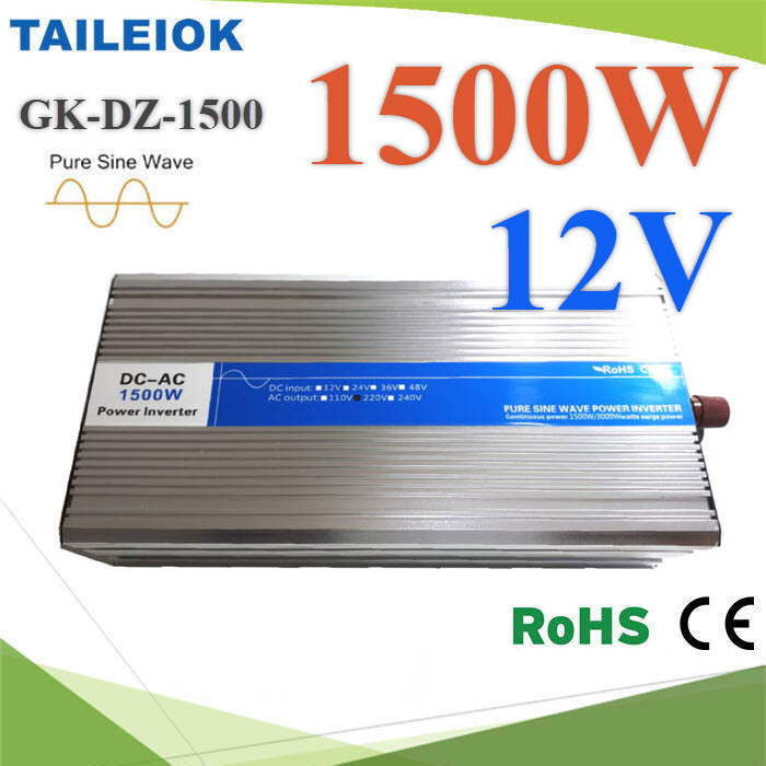 อินเวอร์เตอร์ 1500W Off-Grid Pure sine wave 12V DC to AC 220V1500W Pure Sine Wave Inverter 12V DC to AC 220V