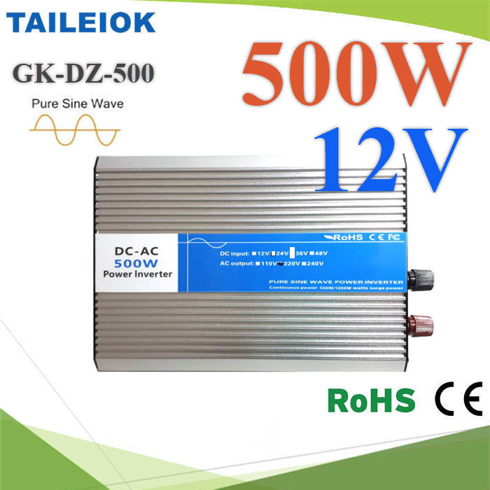 อินเวอร์เตอร์ 500W Off-Grid Pure sine wave 12V DC to AC 220V500W Pure Sine Wave Inverter 12V DC to AC 220V