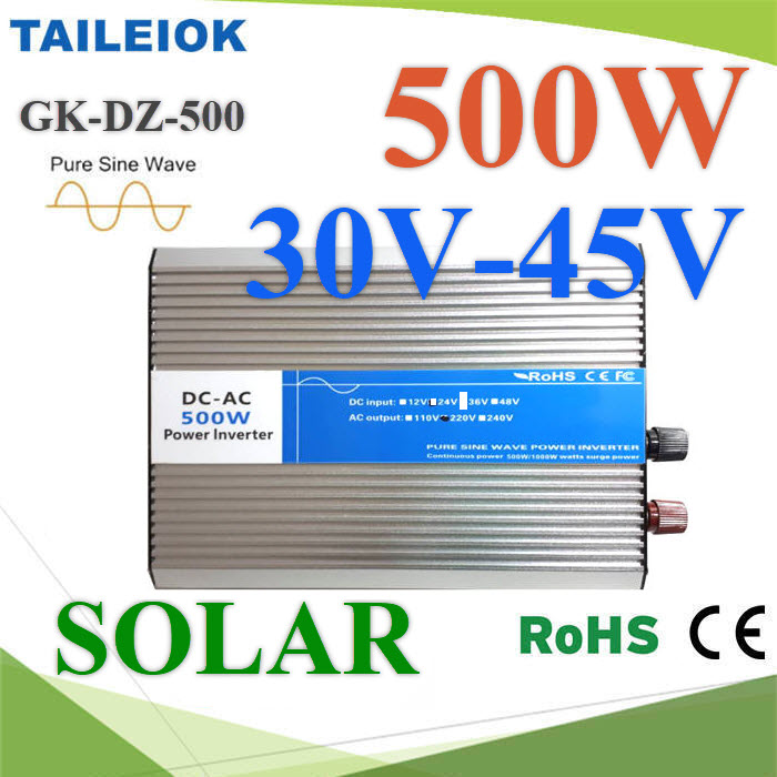 ÍÔ¹àÇÍÃìàµÍÃì 500W Off-Grid Pure sine wave 30-45V Solar to AC 220V500W Pure Sine Wave Inverter 30-45V DC to AC 220V