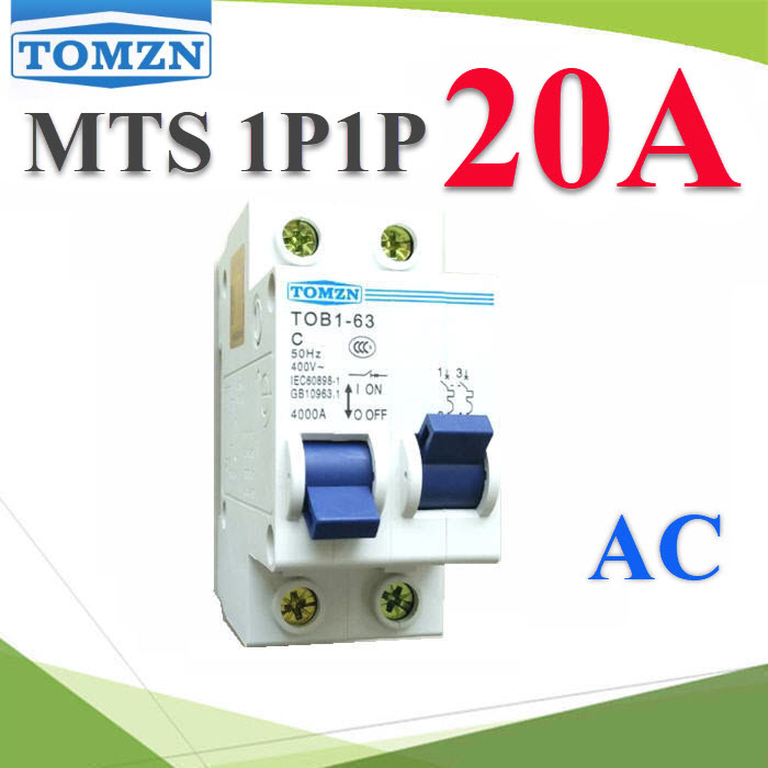 MTS 2P 20A AC Dual power switch Manual transfer switch Circuit breaker MCB