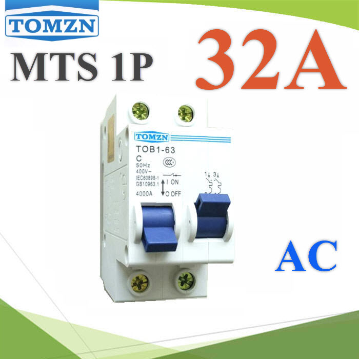 àºÃ¡à¡ÍÃìÊÇÔ·ªì 2 ·Ò§ MTS Ãкºä¿ AC MCB 50HZ 1P 32A1P 32A AC MTS Dual power switch Manual transfer switch Circuit breaker