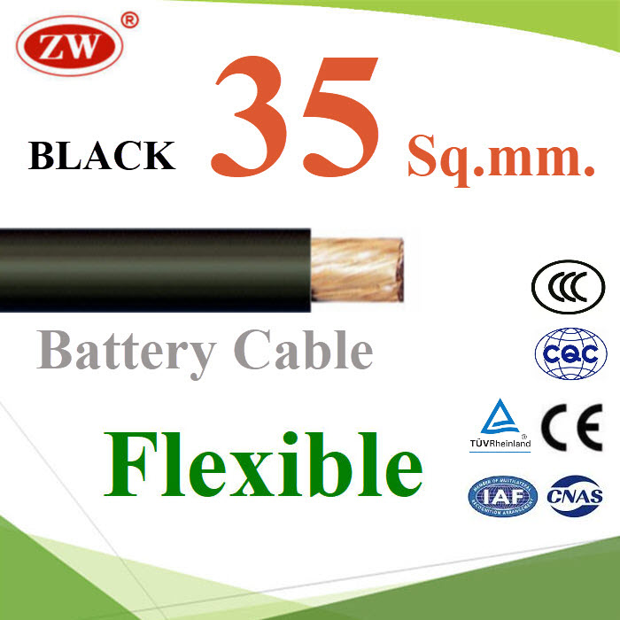 ÊÒÂä¿áºµàµÍÃÕè Flexible ¢¹Ò´ 35 Sq.mm. ·Í§á´§ 100% ÊÕ´ÓFlexible Copper Conductor Rubber Sheathed 35 mm²  Black Battery Cable