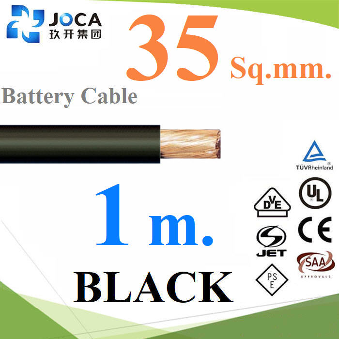 ÊÒÂä¿áºµàµÍÃÕè ÊÕ´Ó ¢¹Ò´ 35 mm2 Ẻ Flexible ·Í§á´§ 100%Flexible Cable Battery 35 sq.mm. BLACK