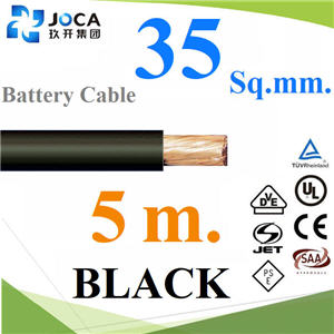 5 àÁµÃ ÊÒÂä¿áºµàµÍÃÕè ÊÕ´Ó ¢¹Ò´ 35 mm2 Ẻ Flexible ·Í§á´§ 100%Flexible Cable Battery 35 sq.mm. BLACK