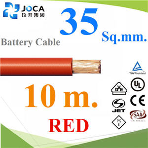 10 àÁµÃ ÊÒÂä¿áºµàµÍÃÕè ÊÕá´§ ¢¹Ò´ 35 mm2 Ẻ Flexible ·Í§á´§ 100%10 m. Flexible Cable Battery 35 sq.mm. RED