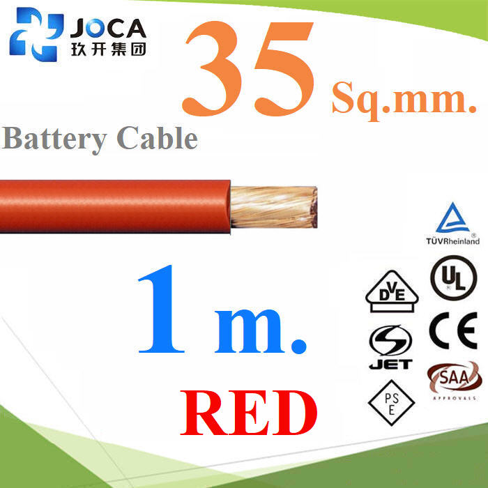 ÊÒÂä¿áºµàµÍÃÕè ÊÕá´§ ¢¹Ò´ 35 mm2 Ẻ Flexible ·Í§á´§ 100%Flexible Cable Battery 35 sq.mm. RED