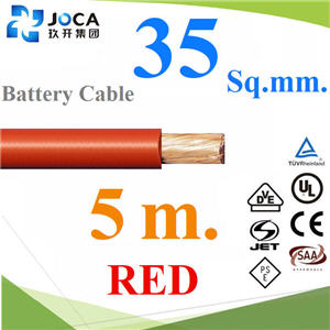 5 àÁµÃ ÊÒÂä¿áºµàµÍÃÕè ÊÕá´§ ¢¹Ò´ 35 mm2 Ẻ Flexible ·Í§á´§ 100%5 m. Flexible Cable Battery 35 sq.mm. RED