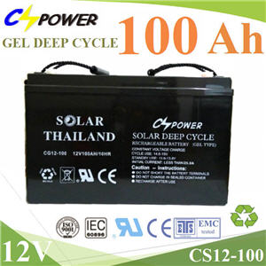 Battery 12V 100Ah ẵàµÍÃÕèâ«ÅÒÃìà«ÅÅì Solar GEL Deep Cycle Battery 12V 100Ah Solar GEL Deep Cycle Battery