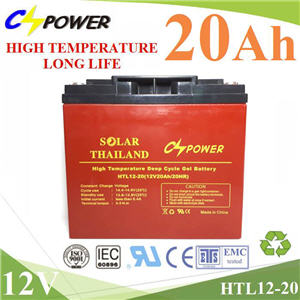 Battery 12V 20Ah ẵàµÍÃÕè AGM ·¹Ãé͹ ÍÒÂØÂ×¹ Long Life Deep Cycle12V 20Ah HIGH TEMPERATURE LONG LIFE DEEP CYCLE AGM BATTERY