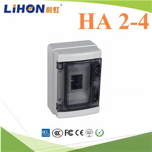 ¡ÅèͧàºÃ¤à¡ÍÃì ¤Ø³ÀÒ¾ÊÙ§ HA 2-4 ªèͧ Ẻ¡Ñ¹¹éÓ IP65High quality HA Series 2-4 ways electrical power distribution box waterproof IP65