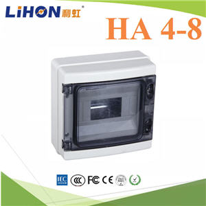 ¡ÅèͧàºÃ¤à¡ÍÃì ¤Ø³ÀÒ¾ÊÙ§ HA 4-8 ªèͧ Ẻ¡Ñ¹¹éÓ IP65High quality HA Series 4-8 ways electrical power distribution box waterproof IP65