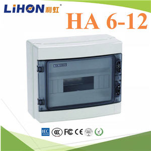 ¡ÅèͧàºÃ¤à¡ÍÃì ¤Ø³ÀÒ¾ÊÙ§ HA 6-12 ªèͧ Ẻ¡Ñ¹¹éÓ IP65High quality HA Series 6-12 ways electrical power distribution box waterproof IP65